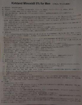 新規ト?キュメント 2019-01-13 21.05.08_1.jpg